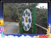 屏東小琉球:沙瑪綠標示.jpg