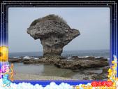 屏東小琉球:花瓶岩.jpg