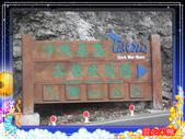 屏東小琉球:沙瑪基島區標示.jpg