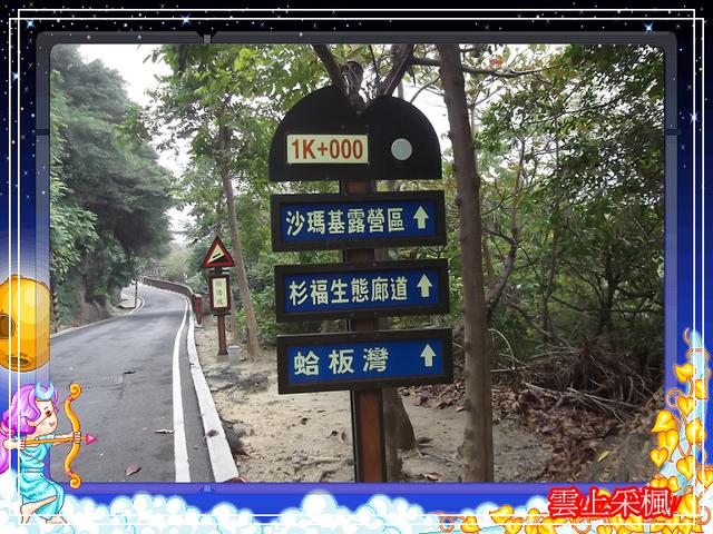 屏東小琉球:3個景蛤板灣介紹.jpg