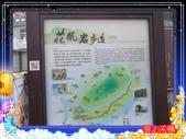 屏東小琉球:花岩步道.jpg