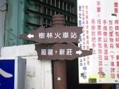 樹林大同山青龍嶺:1902099046.jpg
