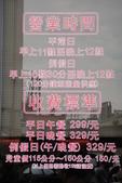 猴胞聚餐-鮮友火鍋新莊店:1500644623.jpg