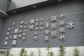 猴胞聚餐-鮮友火鍋新莊店:1500644625.jpg