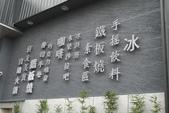 猴胞聚餐-鮮友火鍋新莊店:1500644626.jpg
