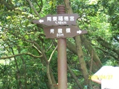 樹林大同山青龍嶺:1902099062.jpg
