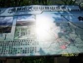 樹林大同山青龍嶺:1902099063.jpg