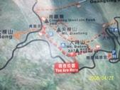 樹林大同山青龍嶺:1902099064.jpg