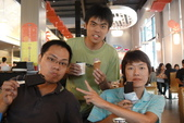 猴胞聚餐-鮮友火鍋新莊店:1500650258.jpg