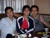 嘉大運物所碩一竹苑燒烤聚會:1412198041.jpg