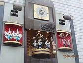【日本】東京 - 淺草:DSCN1325.JPG
