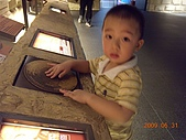 【台北】台北探索館:DSCN1090.JPG