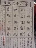 【日本】東京 - 淺草:DSCN1338.JPG