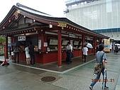 【日本】東京 - 淺草:DSCN1351.JPG