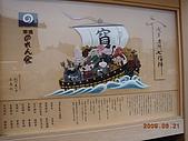 【日本】東京 - 淺草:DSCN1355.JPG