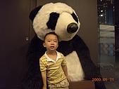 【台北】台北探索館:DSCN1104.JPG