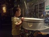 【台北】台北探索館:DSCN1114.JPG