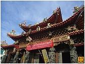 2010-05-22彰化城隍廟明聖廟聯合繞境:R0034333.jpg