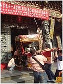 2010-05-22彰化城隍廟明聖廟聯合繞境:R0034341.jpg