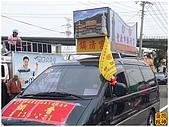 2010-04大甲媽遶境:R0031167.jpg