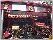 2010-07-26草屯惠德宮迎城隍:R0036667.jpg