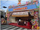 2010-05-22彰化城隍廟明聖廟聯合繞境:R0034342.jpg