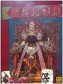 2010-05-22彰化城隍廟明聖廟聯合繞境:R0034375.jpg
