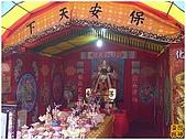 2010-05-22彰化城隍廟明聖廟聯合繞境:R0034377.jpg