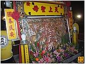 2010-04-24台中法天壇廖家迎媽祖:R0032898.jpg