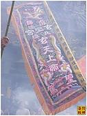2010-04-11南投受天宮各香團:R0030325.jpg