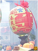 2010-04-11南投受天宮各香團:R0030333.jpg