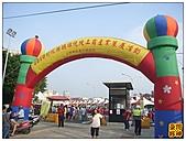 2010-10-08彰化媽祖嘉年華:R0038515.jpg