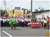 2010-04大甲媽遶境:R0031177.jpg