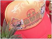 2010-04-11南投受天宮各香團:R0030391.jpg