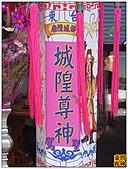 2010-07-26草屯惠德宮迎城隍:R0036700.jpg
