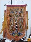 2010-04-24烏日朝仁宮往草屯敦和宮:R0032533.jpg