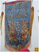 2010-04-24烏日朝仁宮往草屯敦和宮:R0032536.jpg