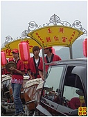 2010-04-24烏日朝仁宮往草屯敦和宮:R0032546.jpg