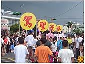 2010-07-26南投指南宮迎城隍:R0037112.jpg