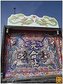 2010-04-10南投受天宮各香團:R0029749.jpg
