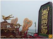 2010-04-24烏日朝仁宮往草屯敦和宮:R0032571.jpg