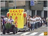 2010-07-26南投指南宮迎城隍:R0037127.jpg