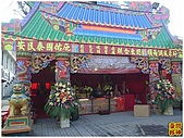 2010-05-22彰化城隍廟明聖廟聯合繞境:R0034293.jpg