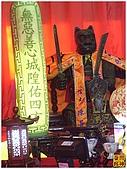 2010-05-22彰化城隍廟明聖廟聯合繞境:R0034305.jpg