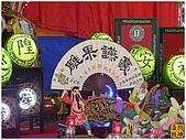 2010-05-22彰化城隍廟明聖廟聯合繞境:R0034311.jpg