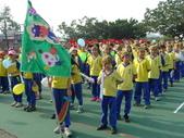 481運動會:DSCF1524.JPG