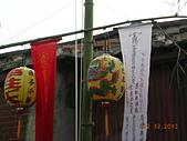 李家宗祠落成照片:DSCN2097.JPG