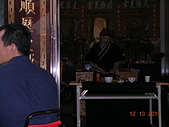 李家宗祠落成照片2:DSCN2274.JPG