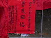 農曆十月十四日活動普渡花絮:DSCN0667.JPG