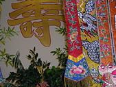 李家宗祠落成照片:DSCN2106.JPG